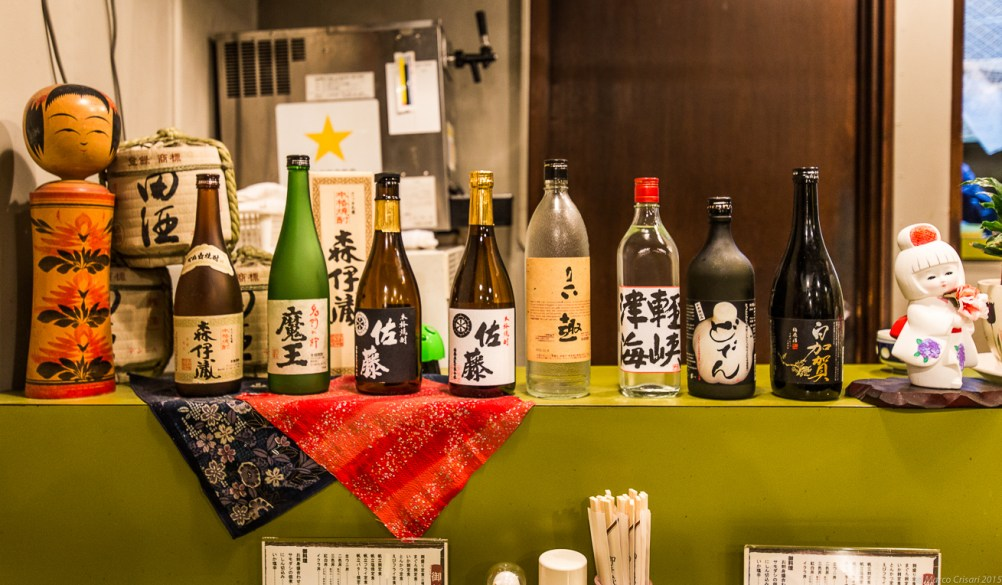 Japanese drinking culture is as unique as anywhere else