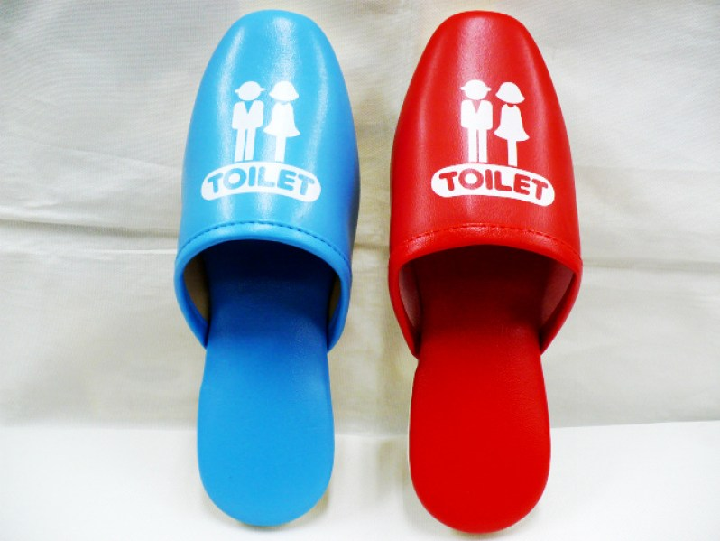 Toilet slippers inside Japanese houses