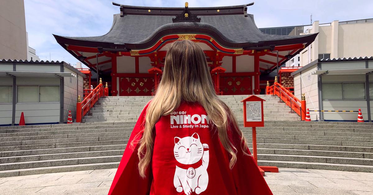 japanisch lernen im ausland
