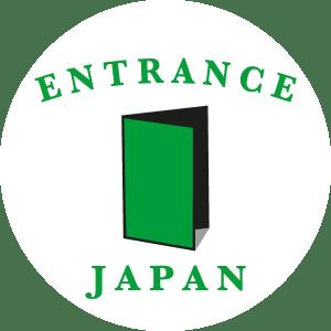 Entrance Japan