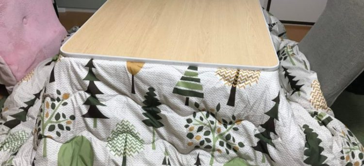 Japanese kotatsu table