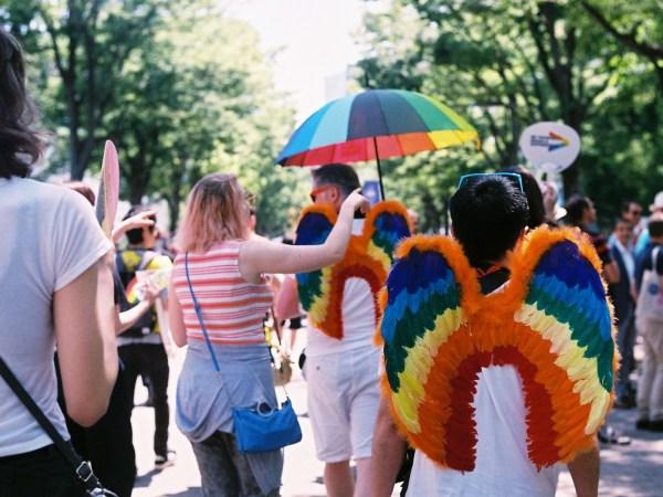 LGBT en Japón