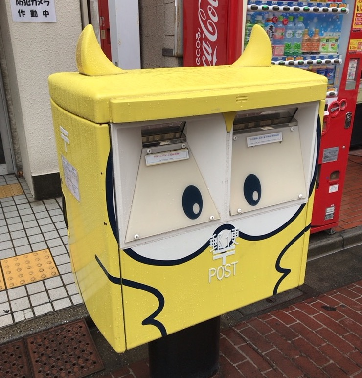 Japan mail box in Ikebukuro