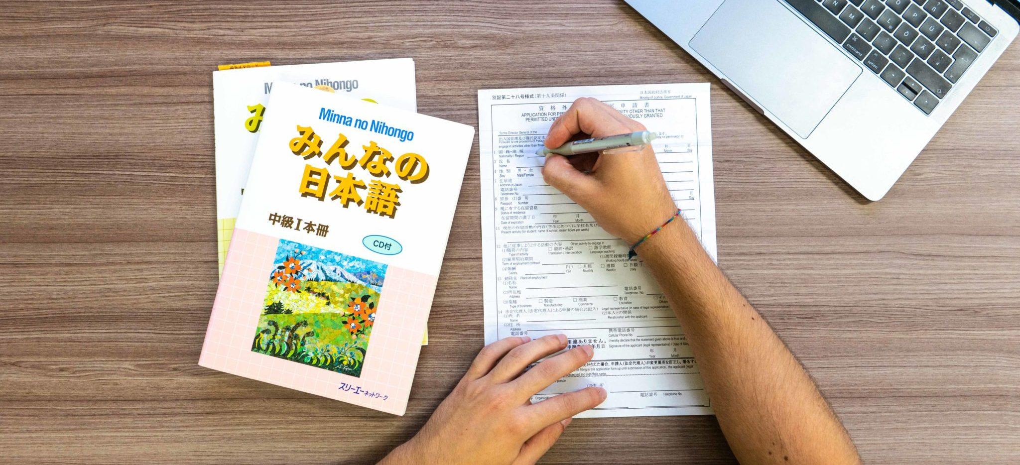 Permesso di lavoro part time in Giappone