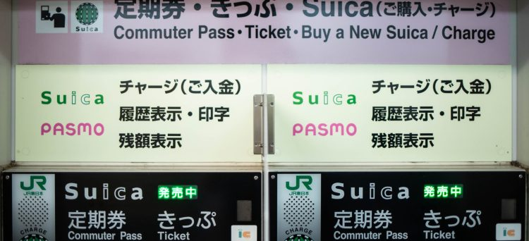 Abbonamento dei mezzi in Giappone