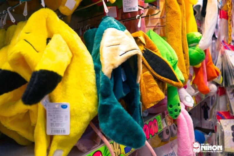 Halloween costumes Pikachu