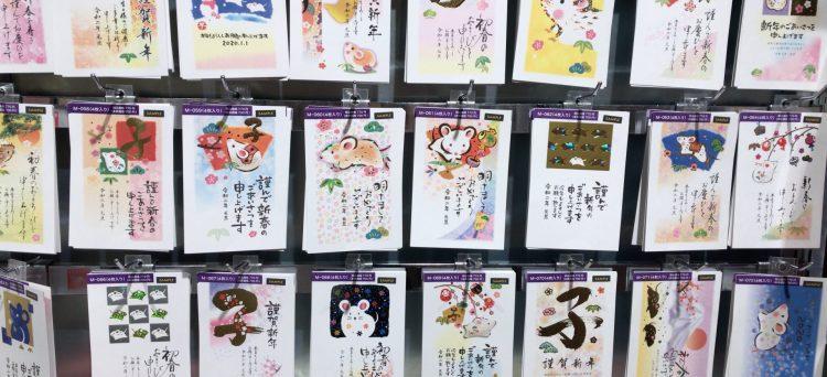 Postales japonesas