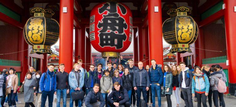 viagem de estudos no Japão