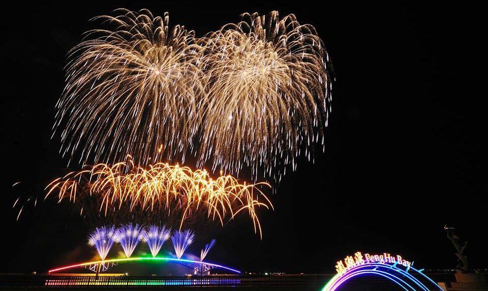 澎湖花火節,花火節,澎湖旅遊,觀音亭海堤北側,,花火節攝影