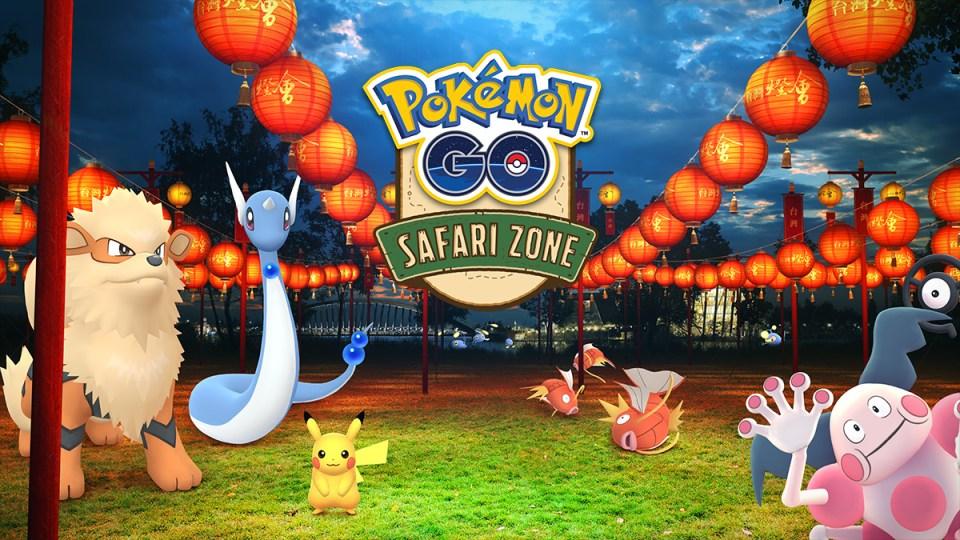 寶可夢,pokemon,台灣燈會在嘉義