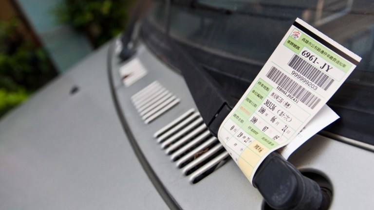 台灣租車,注意事項,停車繳費單,路邊停車