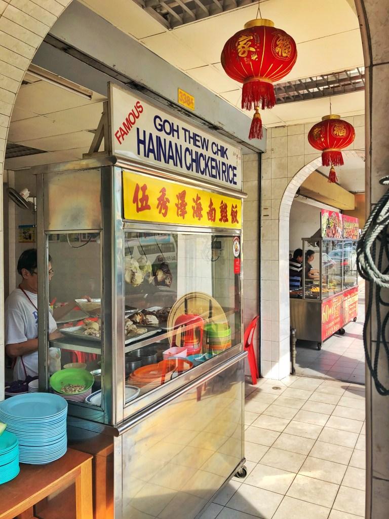 海南雞飯,馬來西亞,檳城,自助,旅遊,馬來西亞美食