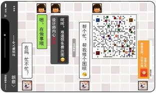 c43361dc-ceb0-49a0-ba2b-d898c3adaef4