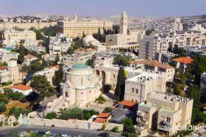 Jerusalem-Jerusalem-Israel__3378-1024x576