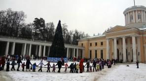 Horovod around Yoka, Archangelskoye