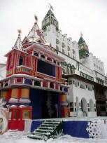 Izmailovo Kremlin courtyard