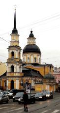Neo-classical Saint Petersburg
