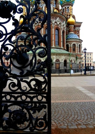 Savior of the Blood floral gates