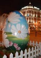Daisies Easter Egg
