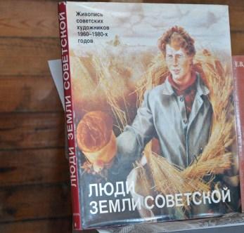 s4 Izmaylovsky Vernisazh Soviet painting