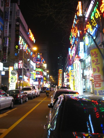 Nights in Korea