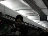 admiring the Korean Stewardess
