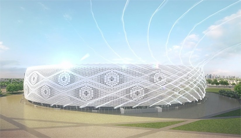 Al Thumama Stadium | Cidade: Doha