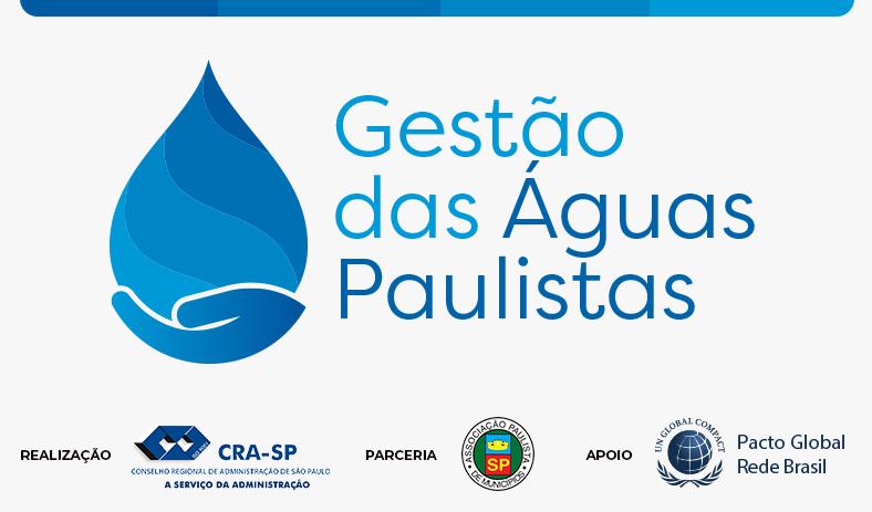 Gestão das Águas Paulistas