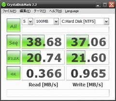 HDD5400.jpg