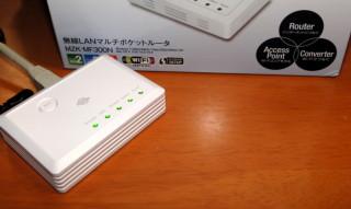 router1.jpg