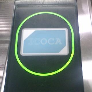 ICOCAタッチセンサー.jpg