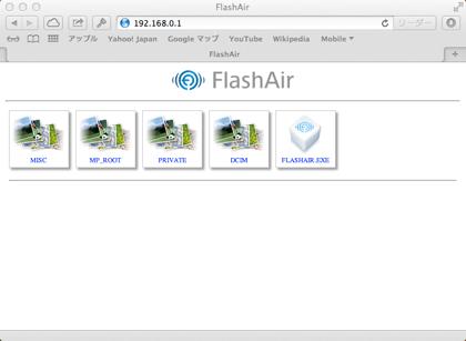 flashairOK.png