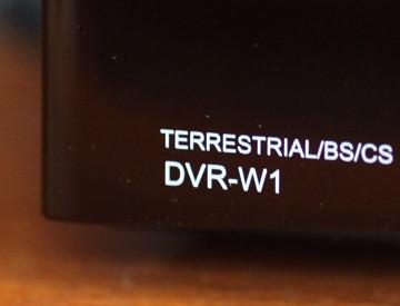 DVRW1