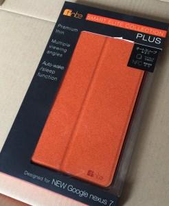 nexus_case1