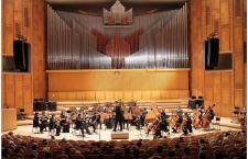 Deschiderea stagiunii Orchestrei de Camera Radio