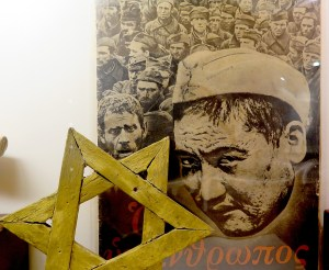 A display honoring the Jewish Resistance in Greece, at the Jewish Museum © 2016 Karen Rubin/news-photos-features.com