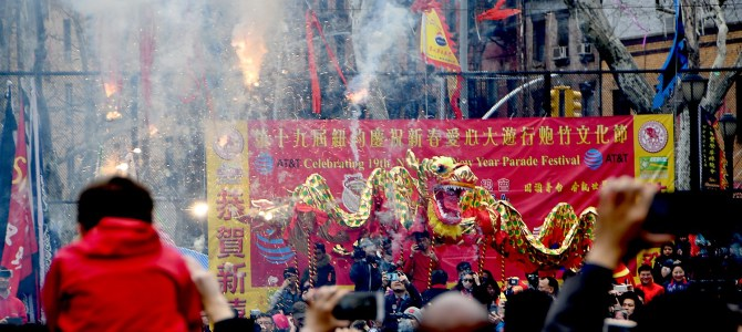 Lunar New Year Festivities Get Underway in Chinatown NYC: Welcoming Year of the Dog