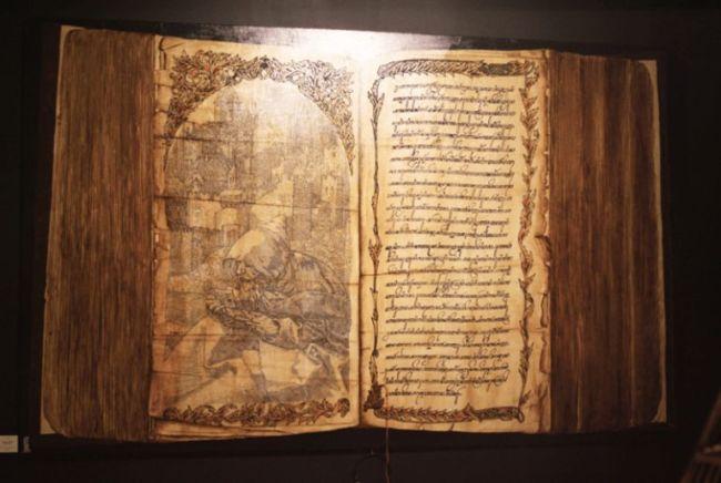 gambar kitab pararaton