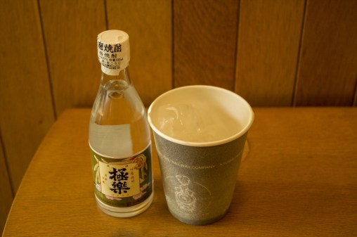 Shochu on the rocks can be purchased at a mini shop