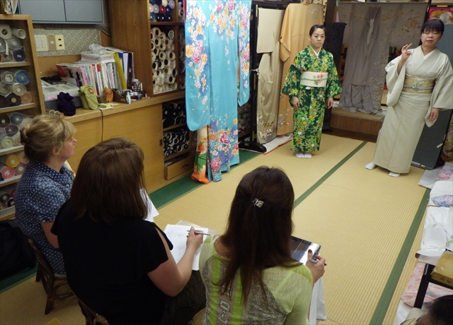 Lecture about Japanese culture