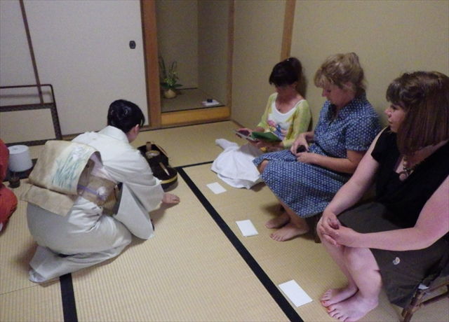 Tea ceremony at Suisen