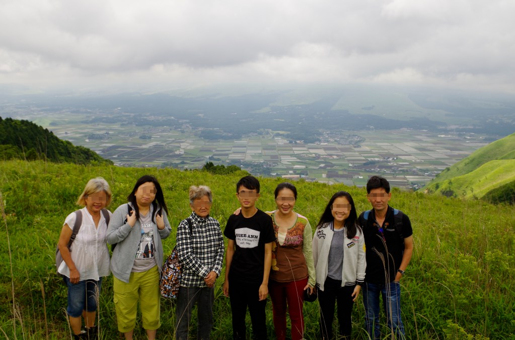 Little known observation deck overlooking the city of Aso