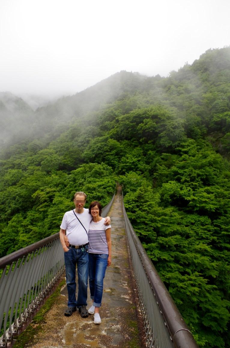 Umenoki Todoro suspension bridge, Gokanosho