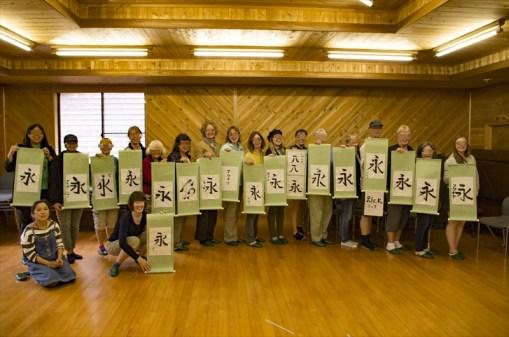 Calligraphy class, Gokanosho