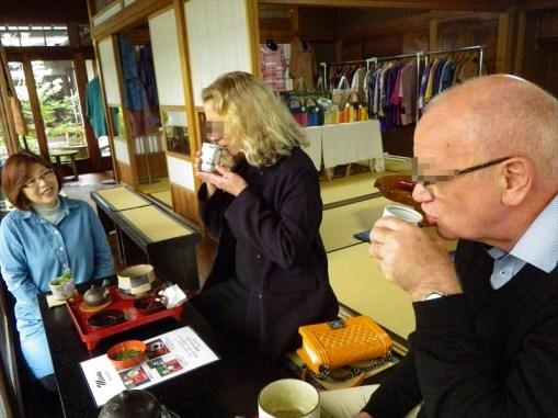 Tateyama tea shop, Hitoyoshi