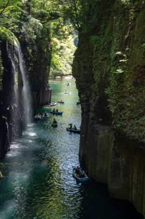 Rowboat at Takachiho gorge