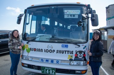 Shuttle bus at Mt Aso's crater