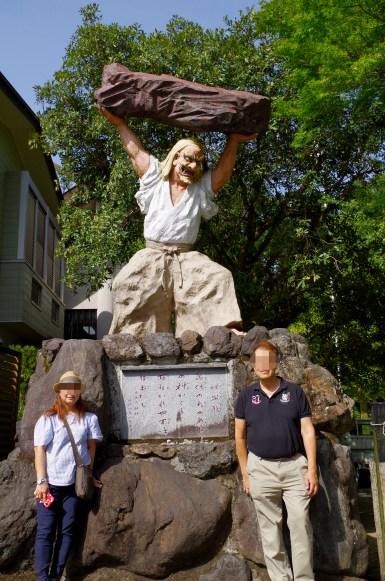 Statue of Tajikara-o, Amano Iwato shrine