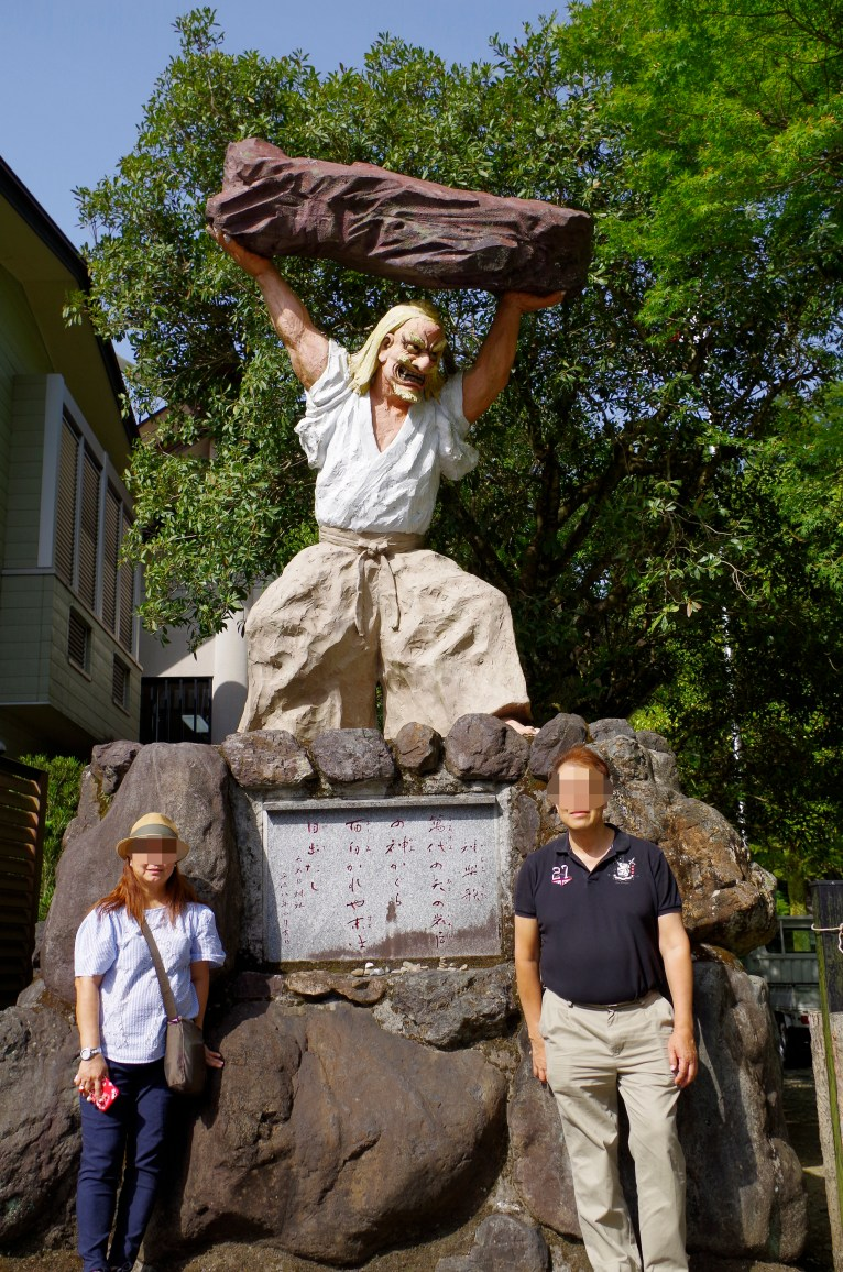 Statue of Tajikara-o, Amano Iwato shrine