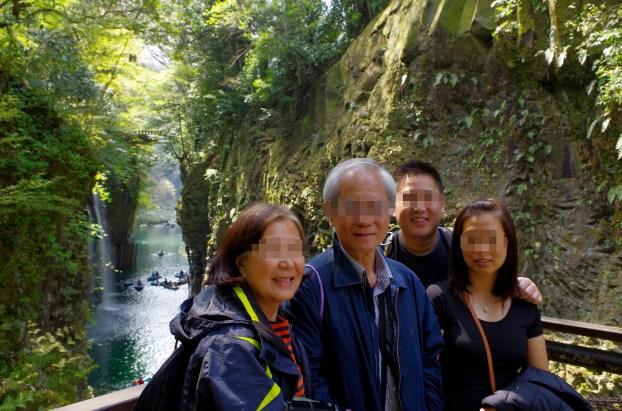 Manai waterfall